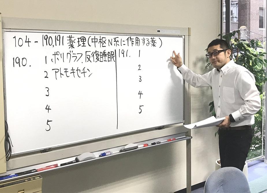 ファーネットにて木元氏の講義動画撮影の様子
