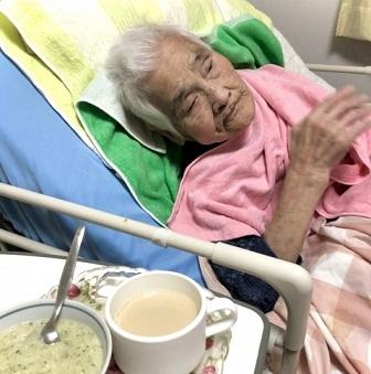 老人ホーム・介護施設