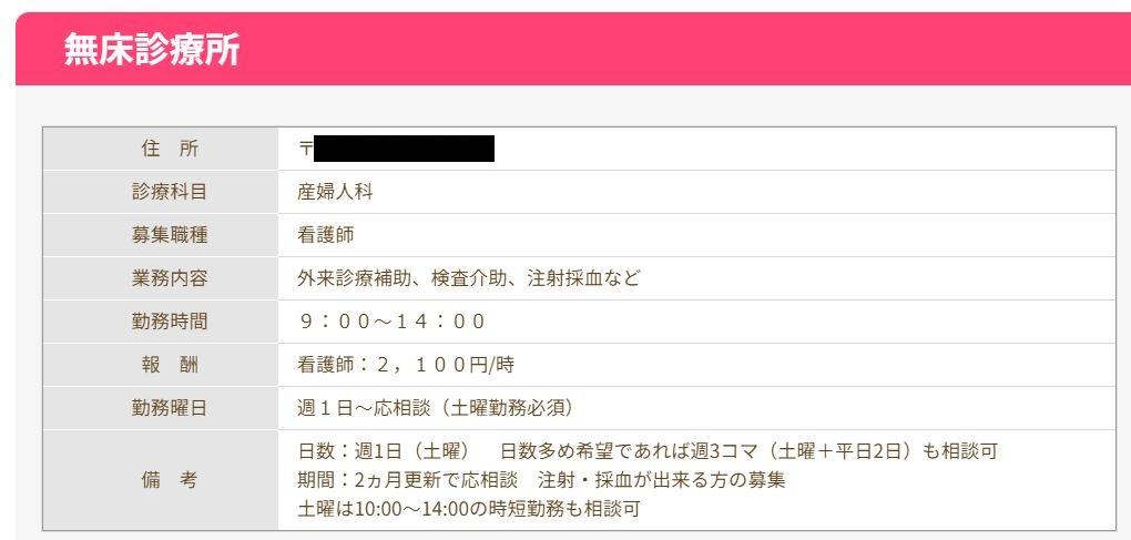 神奈川県の求人