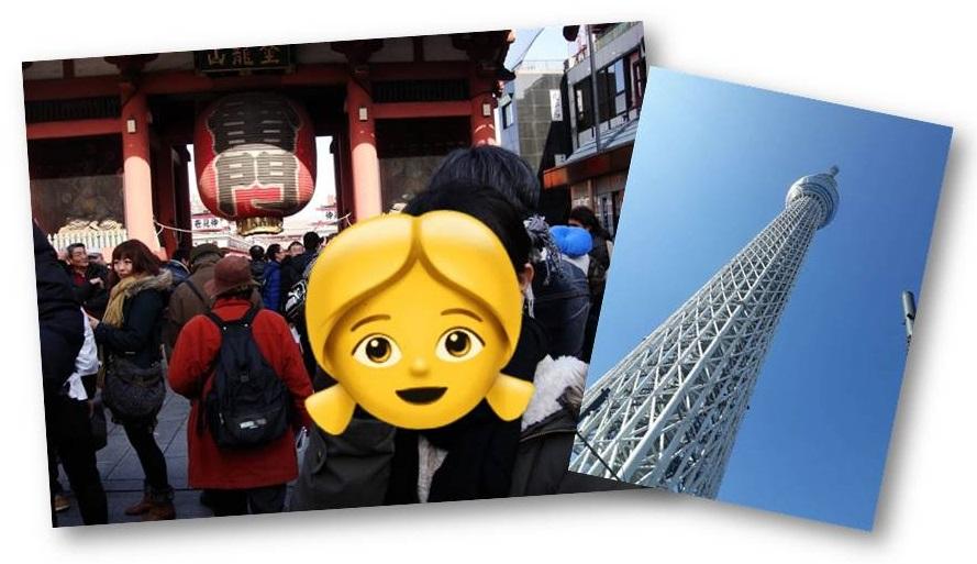 都市圏応援ナース(東京)では毎日スカイツリーを見て通勤していました