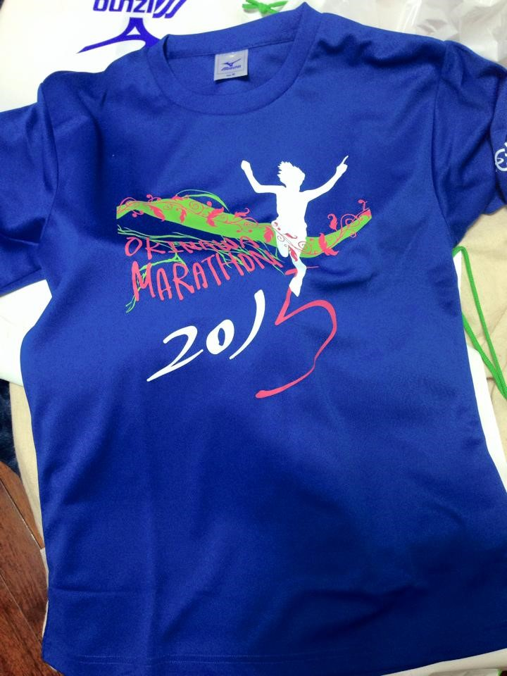おきなわマラソンで貰えるTシャツ(2015年)